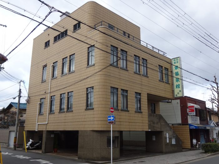 東華菜館洛北店