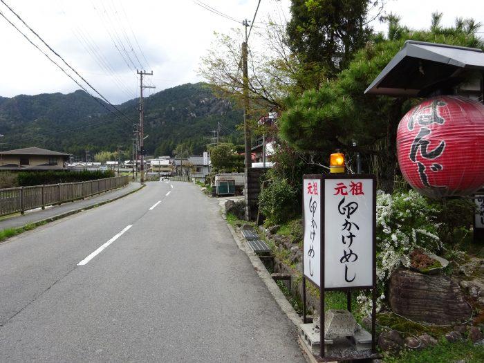 京都 大原