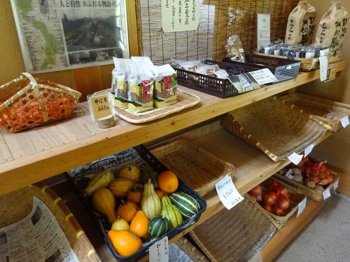 越畑フレンドパークまつばら 野菜販売コーナー